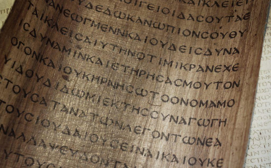 Hoja antigua de papiro