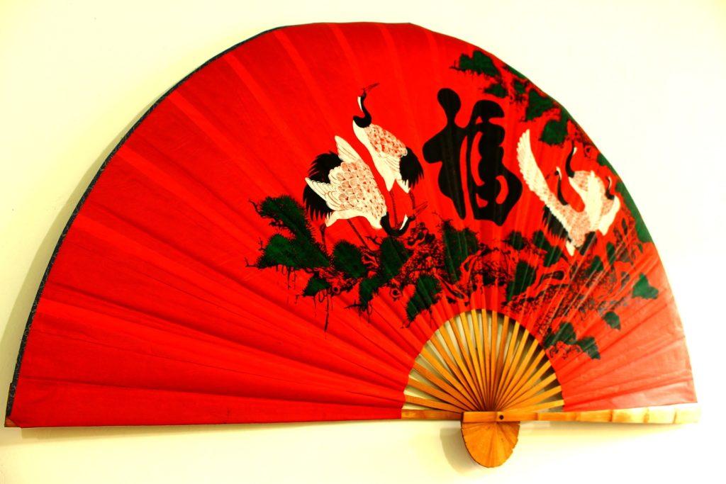 Abanico japones